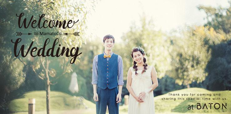 ラスティックスタイル結婚式 熊本 ママトコ
